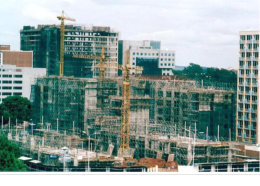 Government ongoing building